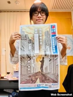鄒幸彤呼籲香港人面對強權恐嚇切勿退縮 (鄒幸彤臉書圖片)