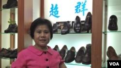台湾手工鞋店超群皮鞋老板娘廖美嫣
