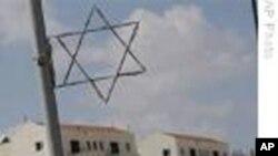 اسرائیلی نوآبادیاں