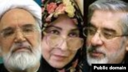 From Right: Mehdi Karroubi, Zahra Rahnavard, Mir Hossein Mousavi