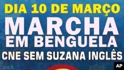 Cartaz de mobilização para uma marcha popular e pacífica em Benguela que acabou por ser proibida pelas autoridades angolanas