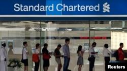 دفتر مرکزی استاندارد چارترد در لندن است اما فعالیت های آن در آسیا متمرکز است.