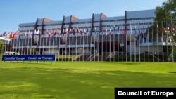 Штаб-квартира Совета Европы в Страсбурге, Франция.