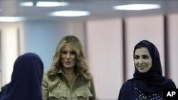 Мелания Трамп в бизнес-центре Эр-Рияда