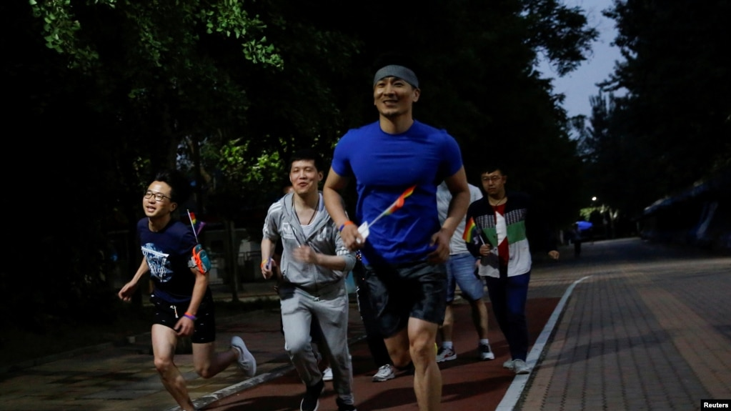 2018年5月17日,人們在北京參與國際不再恐同日長跑活動。