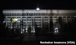 Parlament binosi, Bishkek
