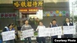 公民在庆安举牌抗议要求公布徐纯合案视频真相 (维权网图片)