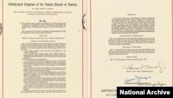 《台湾关系法》第一页和最后一页的复印。(图片来源:美国国家档案馆)