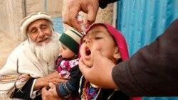 ناامنی، سد راه تطبیق سرتاسری واکسین پولیو در افغانستان