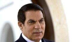 زین العابدین بن علی، رییس جمهوری سابق تونس