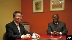 Young-jin Choi et Alassane Dramane Ouattara à Abidjan