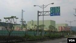 贡寮核四厂外景(美国之音申华拍摄)