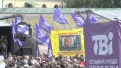 Независимый украинский телеканал вытесняют из эфира