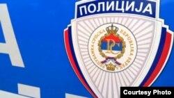Policija RS podnijela izvještaj o počinjenom krivičnom djelu protiv osumnjičenog Željka Kuntoša