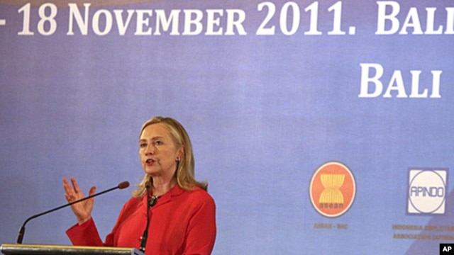 U.S. Secretary of State Hillary Rodham Clinton delivers her speech during ASEAN Business and Investment Summit held on the sidelines of the Association of South East Asian Nations (ASEAN) Summit in Nusa Dua, Indonesia, November 18, 2011.