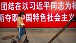 资料照:北京街道上张贴的宣传习近平的标语。