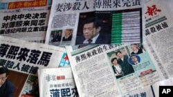 香港及中国大陆报纸报道薄熙来事件最新动态
