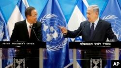 Israeli Prime Minister Benjamin Netanyahu (R) speaks with U.N. Secretary General Ban Ki-moon during a joint press conference in Jerusalem, June 28, 2016.