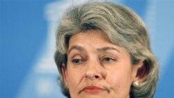 ایرینا بوکوا، مدیرکل یونسکو