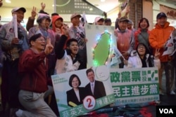 台灣總統、立委選舉前最後一日街頭氣氛熱烈。(美國之音湯惠芸)