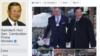 Rainsy Loses Appeal Against Hun Sen Defamation Ruling