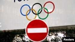 Međunarodni olimpijski komitet (MOK) najavio je odlaganje letnjih Olimpijskih igara zbog pandemije koronavirusa. Ta globalna sportska manifestacija trebalo je da bude održana u julu i avgustu 2020. godine. (Foto: Reuters)