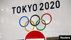 Međunarodni olimpijski komitet (MOK) najavio je odlaganje ljetnjih Olimpijskih igara zbog pandemije koronavirusa.