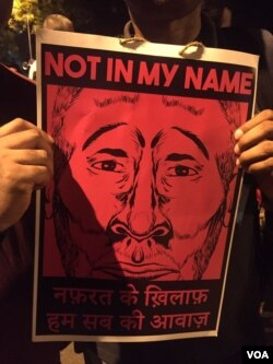 """Not in My Name"" protests were held in several Indian cities following an online campaign sparked by the killing of a Muslim teenager last week by a mob, June 28, 2017. (A. Pasricha/VOA)"