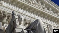 Верховный суд США начинает очередную сессию