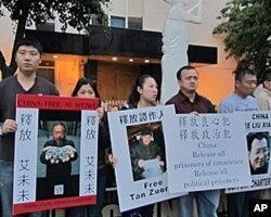 举着标语牌要求平反六四释放刘晓波