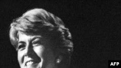 Bà Geraldine Ferraro, ứng cử viên phó tổng thống của đảng Dân chủ năm 1984, qua đời hôm thứ Bảy, thọ 75 tuổi