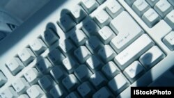 September 7, 2013 - Hacking, Cybercrime and Keeping Yourself Safe Online