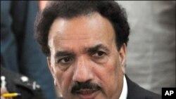 وفاقی وزیرداخلہ رحمن ملک کے لیے ڈاکٹریٹ کی اعزازی ڈگری