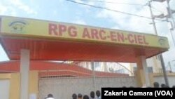 Le siège du RPG, parti au pouvoir, à Conakry (VOA/Zakaria Camara)