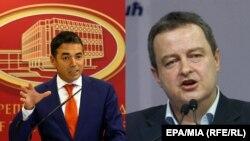 Ministri inostranih poslova Makedonije i Srbije, Nikola Dimitrov i Ivica Dačić