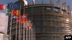 Rezolucije EP o Srbiji i Crnoj Gori