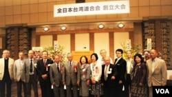 17個旅日台灣人組織代表6·4晚在東京舉辦聯合新組織 - 全日本台灣連合會創立大會(美國之音駐東京特約記者歌籃2016年6月4日)