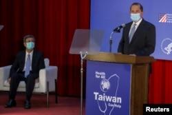 美國衛生部長阿扎爾在台北的台灣大學發表演講。 (2020年8月11日)