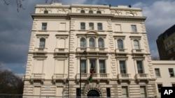 ساختمان سفارت افغانستان در لندن