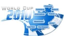 ارائه بلیط جام جهانی به کارگران