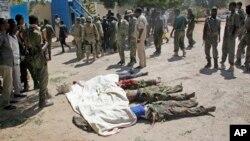 14일 소말리아 모가디슈의 정부 청사에서 폭탄 테러로 사망자가 발생했다.