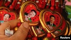 北京天安門廣場禮品店出售習近平肖像圖。