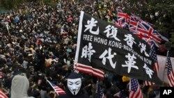 香港反送中运动抗议场面(2020年1月19日)