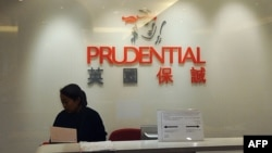 英國人壽保險公司保誠在香港的辦公室前台。