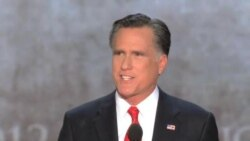 Ромни вдохновил республиканцев