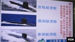 台灣立法院外交及國防委員會11月2號質詢的圖卡
