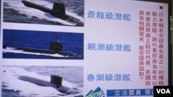 台湾立法院外交及国防委员会11月2号质询的图卡