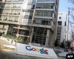 今年1月谷歌中国的北京总部大楼