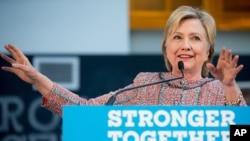 Mgombea wa urais Marekani 2016 Hillary Clinton