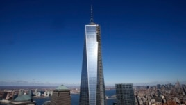 Первая башня Всемирного торгового центра